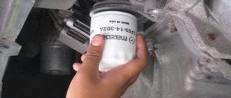 Зачем менять масляный фильтр?