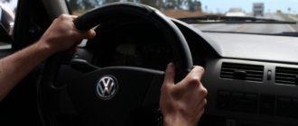 Бьет руль на скорости: основные причины