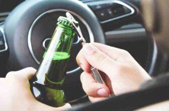 Можно ли пить в машине алкоголь