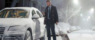 8 проблем с автомобилем, появления которых водители остерегаются с наступлением зимы