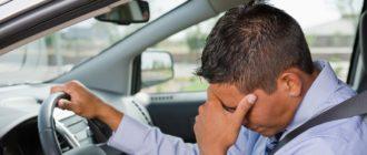 Как проверить авто на запрет