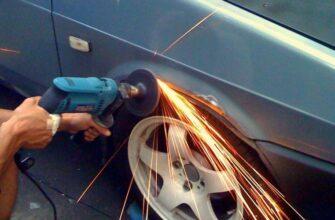 Как убрать ржавчину с машины