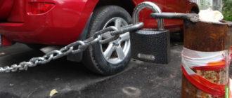 Как соседи во дворе проучили майора ДПС, застолбившего себе парковку