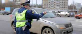 «У вас грязные фары! Получите штраф, распишитесь»: чем грозит водителю езда с грязными фарами
