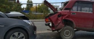 Кто будет виноват в ДТП, если врезался в автохама или «учителя» на дороге