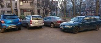 «Жизнь ничему не учит!»: водителя, блокировавшего выезд увезли на скорой, а на его место уже припарковался другой