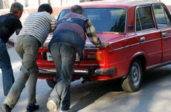 Как завести машину с толкача