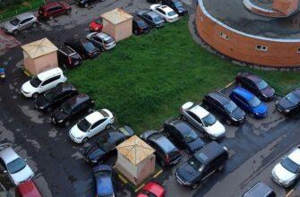 Сосед во дворе освободил место под парковку