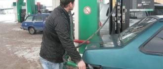 Что, если вместо 92-го бензина заливать 95-й? А наоборот?