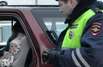 Как перевозить ребёнка в машине