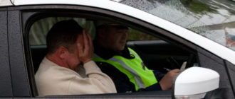 Лишение водительских прав: новые поводы за что лишают водительских прав