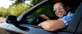 Нужно ли прогревать машину летом перед поездкой