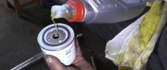 Нужно ли в масляный фильтр заливать масло перед установкой