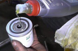 Нужно ли в масляный фильтр заливать масло