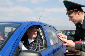 Штрафовать водителей разрешили нетолько сотрудникам ГИБДД