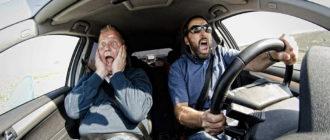 Что делать, если отказали тормоза на машине во время движения