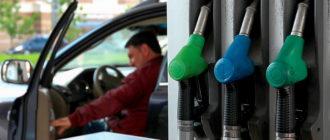 Что делать, если вместо дизеля залили бензин или наоборот