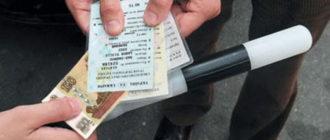 «Давать ли взятку?»: отвечает бывший сотрудник полиции