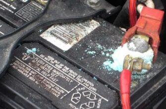 Как очистить клеммы аккумулятора от окисления