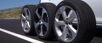 Как влияет размер шин на скорость автомобиля и на расход топлива