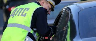 Как водитель показал гаишнику такой фокус, что гаишник пожалел, что вообще остановил машину