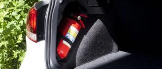 Какой огнетушитель лучше (эффективнее) для автомобиля