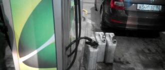 Какой срок годности у бензина и может ли бензин испортиться