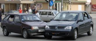 Кто должен уступить дорогу, чтобы избежать ДТП