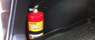 Может ли огнетушитель взорваться в машине/на солнце