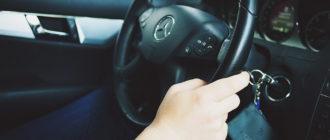 Почему машину тянет вправо или влево когда отпускаешь руль
