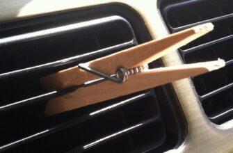 Почему многие водители крепят деревянную прищепку к вентиляционной решетке
