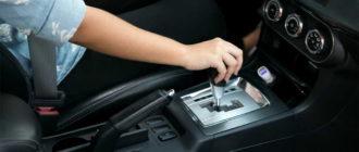 Почему расход топлива на автомате больше, чем на ручной коробке