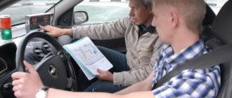 Почему теряются навыки вождения после автошколы без долгой практики