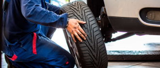 При какой температуре нужно менять шины