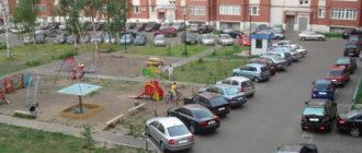 Принадлежат ли парковочные места возле домов жильцам