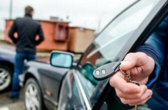 Схемы мошенничества при продаже автомобиля