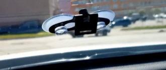 Срочно убирайте прозрачные присоски на стекле в машине, если не хотите лишиться автомобиля