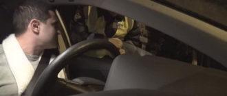 """Зачем опытные водители спрашивают, когда их останавливают: """"Товарищ инспектор, я что-то нарушил?"""""""