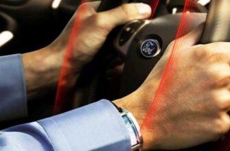 Почему бьет руль на скорости