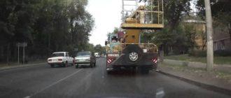 Чем отличается обгон от опережения по правилам дорожного движения