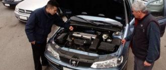 Что нужно знать при покупке автомобиля с рук