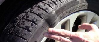 «Грыжа на колесе»: почему опасно ездить на колесах с образовавшейся грыжей