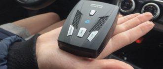 Эффективны ли радар-детекторы и почему «антирадар» не спасает водителей от штрафов