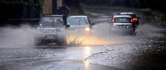 Как ездить в дождь, чтобы уберечь себя и автомобиль
