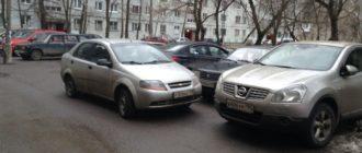 Как научить соседей грамотно парковаться во дворе