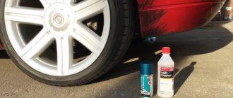Как очистить битум с машины и чем лучше удалить битумные пятна