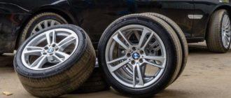 Как определить год выпуска шины и какой срок годности автомобильных шин