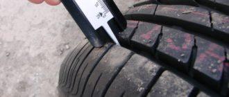 Как определить степень и процент износа шин