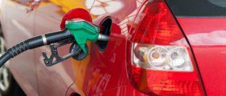 Как скорость автомобиля влияет на расход топлива и как зависит расход топлива от скорости