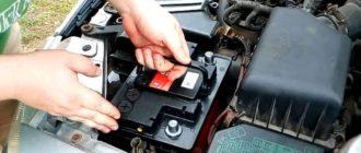 Как снимать аккумулятор и как правильно снять аккумулятор с автомобиля